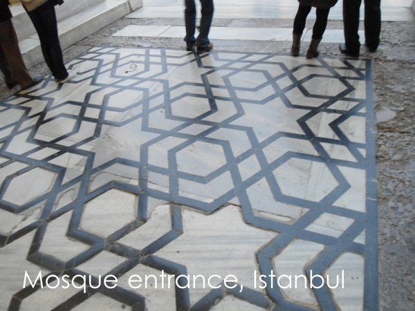 mosque entrance istanbul